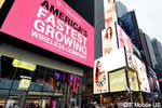 T Mobile US Store Times Square