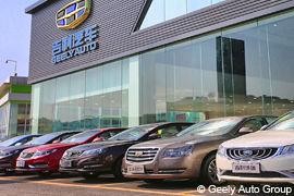 Geely Autohaus